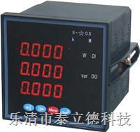 LU-DP4IW单相交流电流电能表 LU-DP4IW