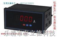 RG194I-AX1 RG195I-AX1智能仪表 RG194I-AX1 RG195I-AX1