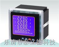PD194Z多功能网络表 PD194Z多功能网络表