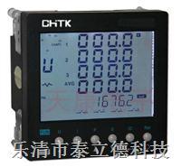 DSSD332-1E多功能电力仪表 DSSD332-1E