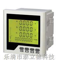 DM2320多功能电力仪表 DM2320多功能电力仪表