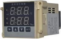 XGKF-3440-3W智能温湿度控制器 XGKF-3440-3W