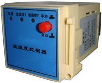 BC703-A020-218智能温湿度控制器 BC703-A020-218