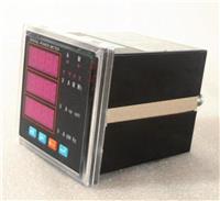 EM300A-1AS多功能电力仪表 EM300A-1AS