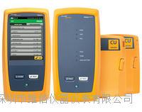 福禄克Fluke DSX8000测试仪电缆认证分析仪/DSX8000维修/DSX5000租赁