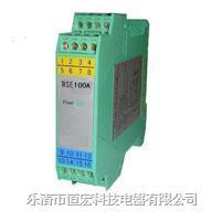 WS21522双通道信号隔离器