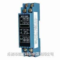 WS2050二线制隔离热电阻信号调理器