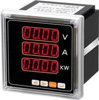 9方形智能电流电压有功功率组合表