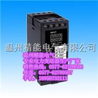 温州精能特价BD-DI