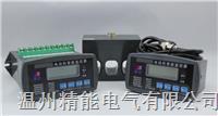 PD20G系列电机智能监控ballbet体彩官网