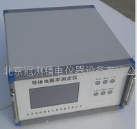 炭素材料電阻率測定儀/石墨電極電阻率測量儀