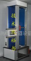 海綿能量沖擊試驗系統