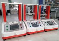 海綿壓陷硬度測試機