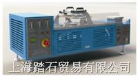 燃烧防护性能测试装置 TPP