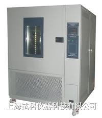 快速溫度變化試驗箱