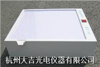稻米垩白观测仪