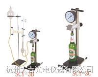 啤酒飲料二氧化碳測定儀