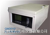 便携式测汞仪