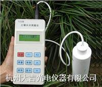 多参数土壤水份、温度速测仪