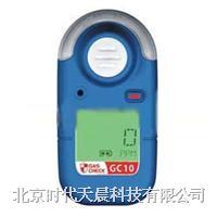 GC10 便携式毒气/氧气检测仪