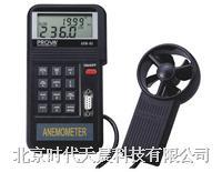 风速仪AVM-07
