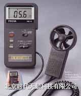 台湾PROVA集团AVM-01/03 风速计