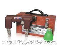 MY-2便携式磁粉探伤仪 MY-2