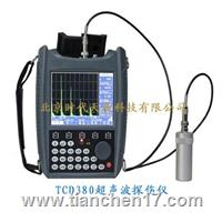 letouTCD380 超声波探伤仪