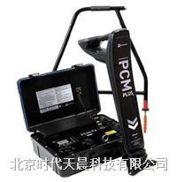 RD-PCM+埋地管線探測儀
