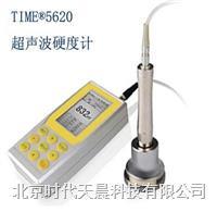 TIME5620超聲波硬度計