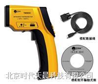 TM980D红外线测温仪(冶金专用型)