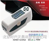 NH310电脑色差仪