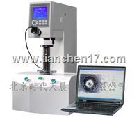 布氏硬度自动测量系统 iVision-HB