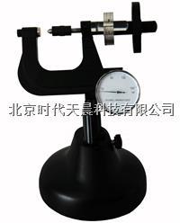 TPHR-2 便携式/表面洛氏硬度计 TPHR-2