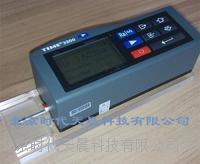 TIME3200手持粗糙度仪(原TR200)