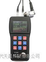letouTC300超声波测厚仪