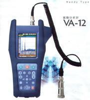 VA-12S振動分析儀 VA-12S振動分析儀