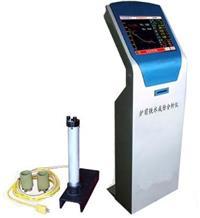 電腦爐前鐵水碳硅分析儀 TG8