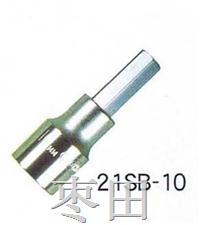 套筒  21SB-10