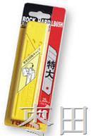 H型替刃 LB65H
