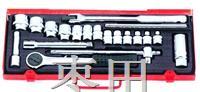 套筒扳手 F-322S