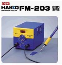 HAKKO 日本 白光 ****03雙插口電焊臺