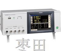 LCR测试仪 日本日置 HIOKI IM3533/IM3533-01