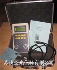 鐵素體含量檢測儀