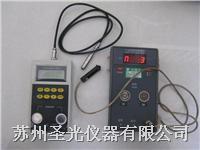 鐵素體測量儀