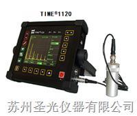超聲波探傷儀 TIME1120