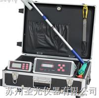 地下管道定位檢測儀 N6-D