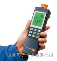 CO氣體檢測儀 testo 315-2