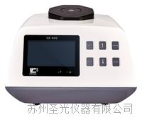 頂端開口型分光色差儀 CS-800