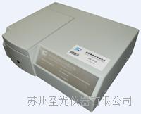 液體色差儀 CS-810